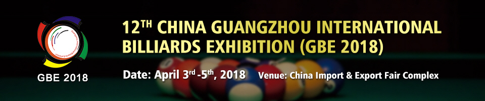 GBE 2018 Promotion at www.cuesports.de